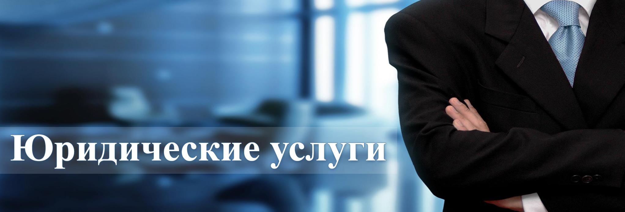 Бухгалтерско-консультационное бюро «Авантаж» от CofranceSARL